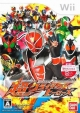 Kamen Rider: Ultra Climax Heroes for Wii Walkthrough, FAQs and Guide on Gamewise.co