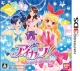 Gamewise Aikatsu! Cinderella Lesson Wiki Guide, Walkthrough and Cheats
