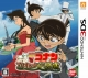 Detective Conan: Marionette Symphony | Gamewise