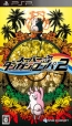 Super Dangan-Ronpa 2: Sayonara Zetsubou Gakuen for PSP Walkthrough, FAQs and Guide on Gamewise.co