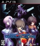 Muv-Luv Alternative: Total Eclipse on PS3 - Gamewise