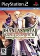 Phantasy Star Universe: Ambition of the Illuminus [Gamewise]