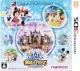 Disney Magic Castle: My Happy Life   Gamewise