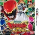 Zyuden Sentai Kyoryuger: Game de Gaburincho!! on 3DS - Gamewise