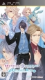 Brothers Conflict: Brilliant Blue Wiki - Gamewise