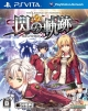 The Legend of Heroes: Sen no Kiseki for PSV Walkthrough, FAQs and Guide on Gamewise.co