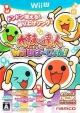 Taiko no Tatsujin: Wii U Version! on WiiU - Gamewise