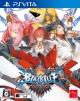 BlazBlue: Chrono Phantasma Wiki on Gamewise.co