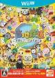 Gotouchi Tetsudou: Gotouchi Chara to Nihon Zenkoku no Tabi on WiiU - Gamewise