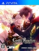 Code:Realize - Sousei no Himegimi Wiki - Gamewise