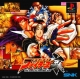 The King of Fighters Kyo for PS Walkthrough, FAQs and Guide on Gamewise.co