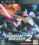 Gamewise Gundam Breaker 2 Wiki Guide, Walkthrough and Cheats