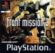 Front Mission 3 Wiki - Gamewise