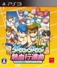 Downtown Nekketsu Koushinkyoku: Soreyuke Daiundoukai All-Star Special Wiki - Gamewise
