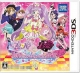 PriPara & Pretty Rhythm: PriPara de Tsukaeru Oshare Item 1450! for 3DS Walkthrough, FAQs and Guide on Gamewise.co