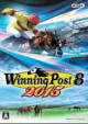 Winning Post 8 2015 | Gamewise