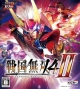 Samurai Warriors 4-II [Gamewise]