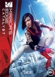 Mirror's Edge Catalyst on PS4 - Gamewise