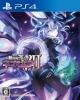 Hyperdimension Neptunia Victory II Wiki - Gamewise