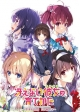 Gamewise Saenai Kanojo no Sodatekata: Blessing Flowers Wiki Guide, Walkthrough and Cheats