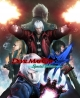 Devil May Cry 4 | Gamewise