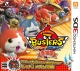 Gamewise Yo-Kai Watch Busters: Red Cat Team / White Dog Squad Wiki Guide, Walkthrough and Cheats