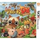 Monster Hunter Diary: Poka Poka Airou Village DX on 3DS - Gamewise