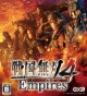 Samurai Warriors 4: Empires Wiki on Gamewise.co