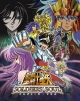 Gamewise Saint Seiya: Soldiers' Soul Wiki Guide, Walkthrough and Cheats
