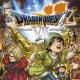 Dragon Warrior VII Wiki on Gamewise.co
