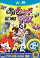 YoKai Watch Dance: Just Dance Special Version Wiki - Gamewise