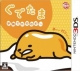 Gudetama: Hanjuku de Tanomuwa Wiki on Gamewise.co