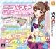 Niko Puchi Girls Runway on 3DS - Gamewise