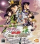 JoJo's Bizarre Adventure: Eyes of Heaven [Gamewise]