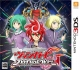 Card Fight!! Vanguard G: Stride to Victory!! on 3DS - Gamewise