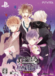 Diabolik Lovers: Lunatic Parade for PSV Walkthrough, FAQs and Guide on Gamewise.co