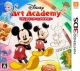 Disney Art Academy on 3DS - Gamewise