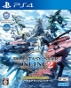 Phantasy Star Online 2 Episode 4: Deluxe Package Wiki - Gamewise