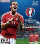 UEFA EURO 2016: Winning Eleven 2016 on PS3 - Gamewise