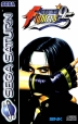 The King of Fighters '95 on SAT - Gamewise
