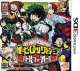 My Hero Academia: Battle for All on 3DS - Gamewise