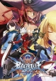 BlazBlue Central Fiction | Gamewise