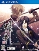 Hakuoki: Shinkai - Hana no Shou on PSV - Gamewise