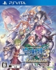 The Legend of Heroes: Trails in the Sky the 3rd Evolution for PSV Walkthrough, FAQs and Guide on Gamewise.co