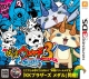 Gamewise Yokai Watch 3 Wiki Guide, Walkthrough and Cheats