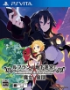 Coven and Labyrinth of Refrain for PSV Walkthrough, FAQs and Guide on Gamewise.co
