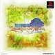Legend of Mana on PS - Gamewise