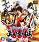 Gamewise Sengoku Basara: Sanada Yukimura-Den Wiki Guide, Walkthrough and Cheats