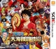 One Piece: Daikaizoku Coliseum on 3DS - Gamewise