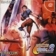 Capcom vs. SNK 2: Millionaire Fighting 2001 on DC - Gamewise